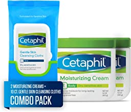 Cetaphil 丝塔芙 干性/敏感性肌肤保湿霜473ML*2瓶+面巾10 不含香料