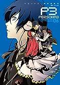 ペルソナ3 (6) (電撃コミックス)