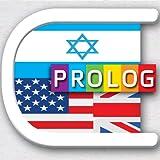 HEBREW-ENGLISH Dictionary   PROLOG 2019