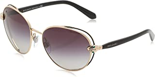 Bvlgari Sunglasses for Women, Grey, 6087B