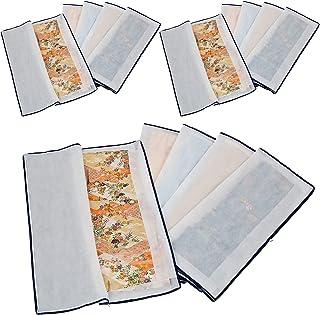 アストロ 着物収納袋 ホワイト 3方開き 15枚組 透明窓なし 不織布 ファスナー式 173-16