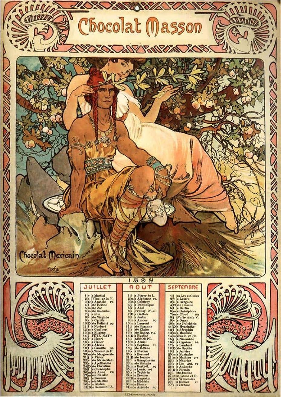 豊富な妻マント手書き-キャンバスの油絵 - 美術大学の先生直筆 - Manhood 1897 calendar Alphonse Mucha 絵画 洋画 複製画 ウォールアートデコレーション -サイズ14