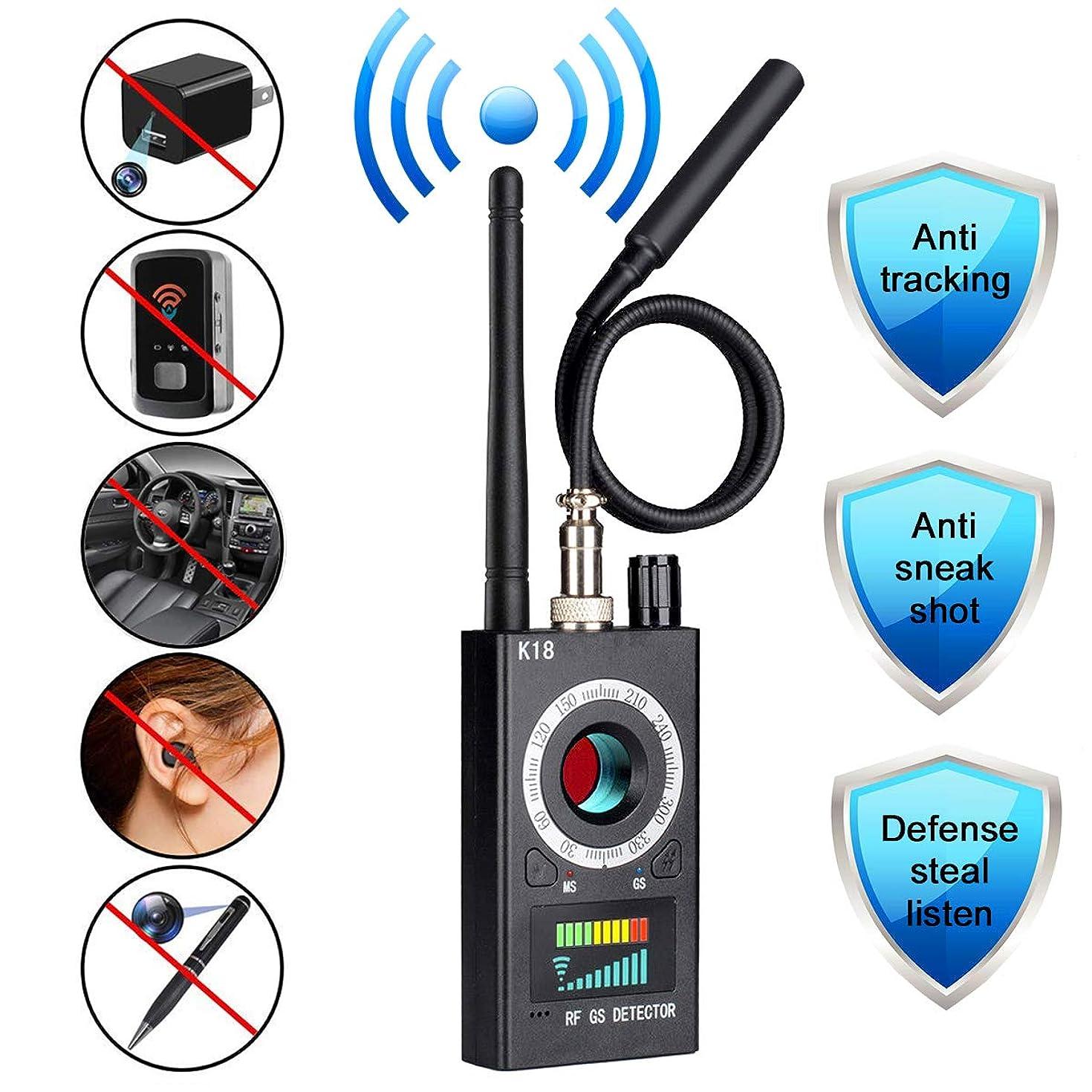 Anti Spy Detector, RF Detector & Camera Finder, Bug Scanner Detector, Upgraded Audio Bug Detector for Hidden Camera GSM Listening Device GPS Radar Radio Scanner Wireless Signal Device Finder