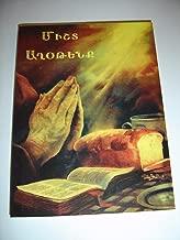 prayers in armenian language