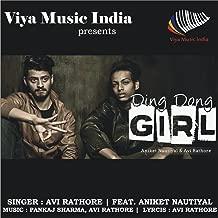 Ding Dong Girl (feat. Aniket Nautiyal)