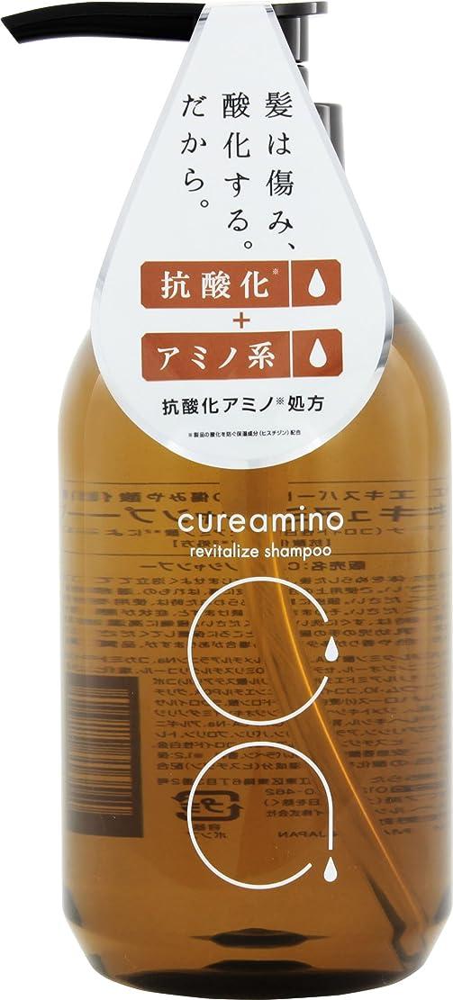 カヌー些細な黙認するcureamino(キュアミノ)リバイタライズシャンプー 本体 500ML
