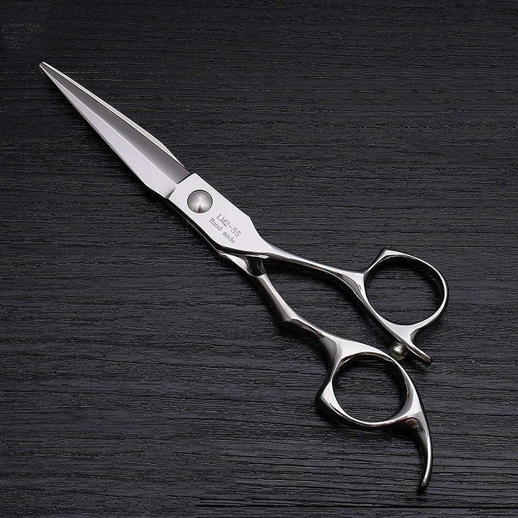 どこに付けるステーキ5.5インチの美容院のステンレス鋼の毛のCutting専門家用具 モデリングツール (色 : Silver)