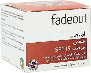 Fade Out Original Whitening Moisturizer - 50 ml