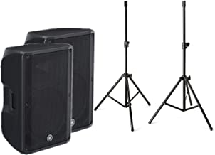 Yamaha CBR-15 15 Inch Professional Outstanding Performance 2 Way Passive Bass Reflex Powered Speaker in Black (Pair) with a pair of Speaker Stands
