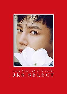 Jang Keun Suk BEST Works 2011-2017~JKS SELECT~(初回生産限定盤)(DVD付)