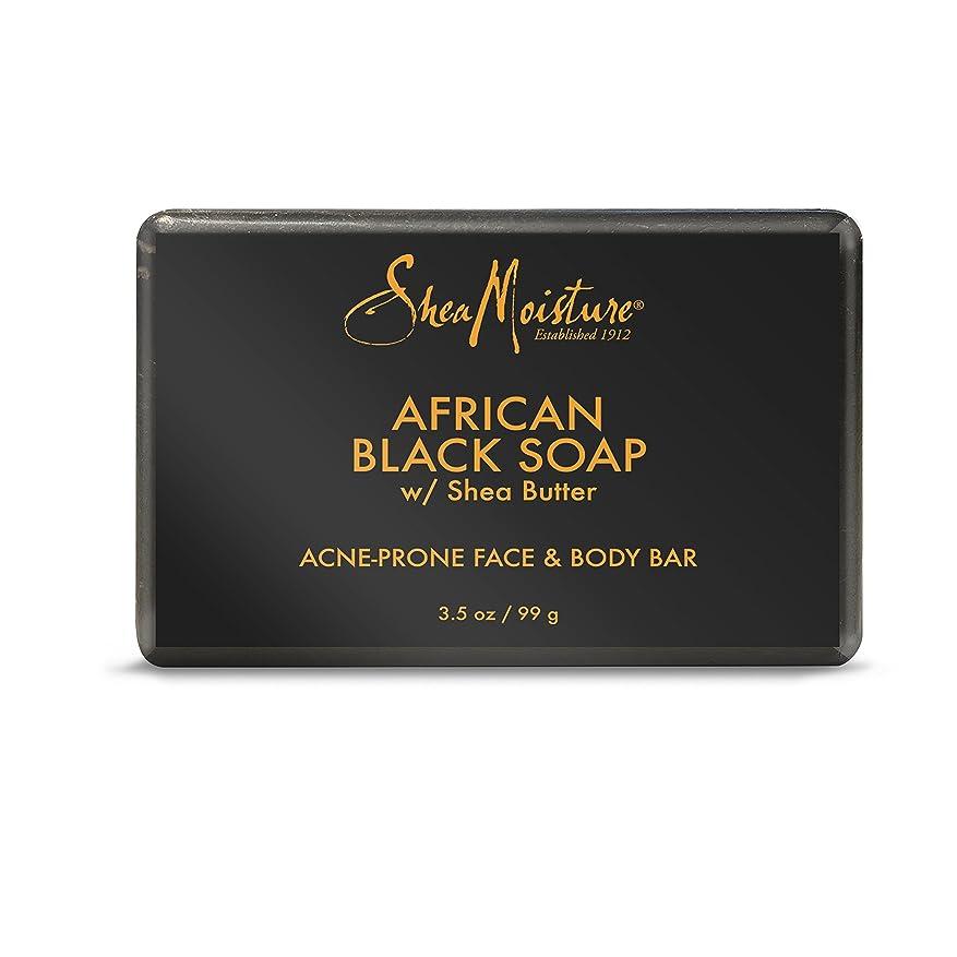 病気の暗殺する生じるShea Moisture バーソープ (Organic African Black Soap Acne Prone Face & Body)