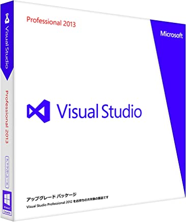 Microsoft Visual Studio Professional 2013 アップグレード版