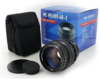 Russian Soviet Helios-40-2 85mm f/1.5 Best portrait manual lens for Sony NEX Cameras. NEW!