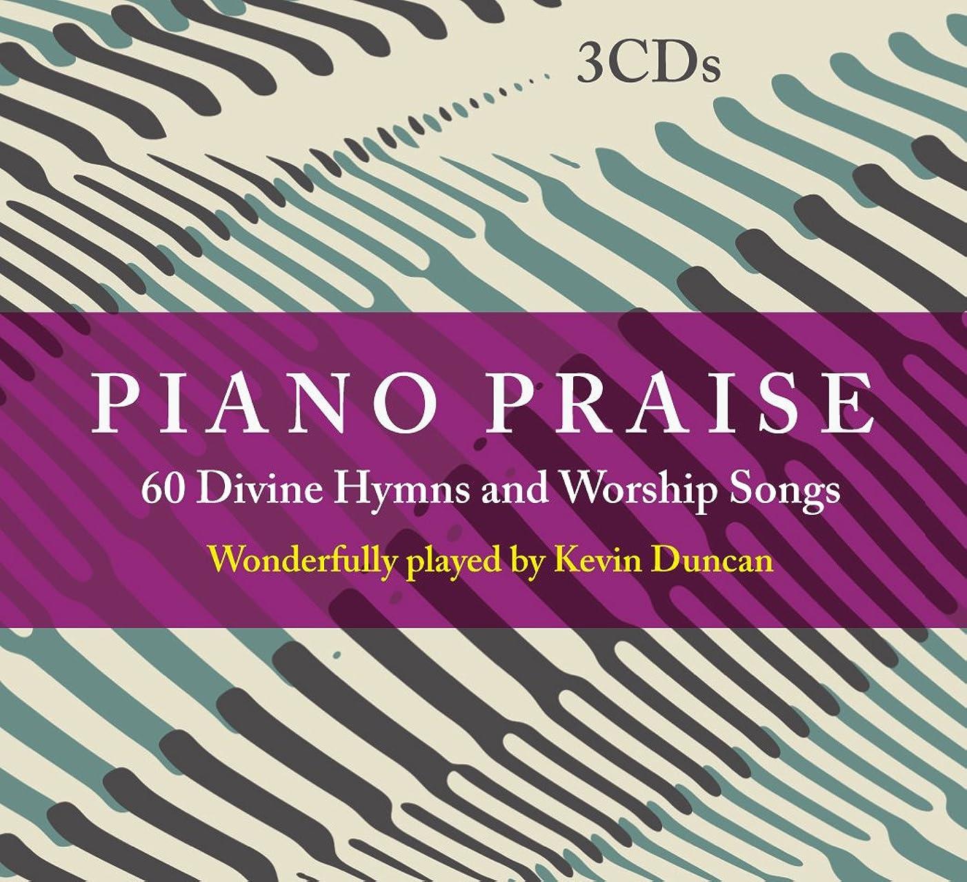 Piano Praise 3CD Set