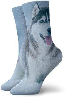 Medias deportivas para hombre y para mujer Calcetines deportivos transpirables de poliéster gris blanco Husky siberiano blanco y gris 11,8 pulgadas (30 cm)