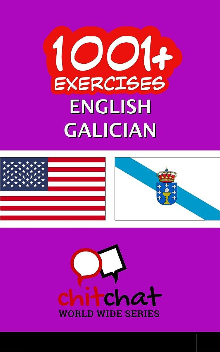 アイロニー家庭無関心1001+ Exercises English - Galician (English Edition)