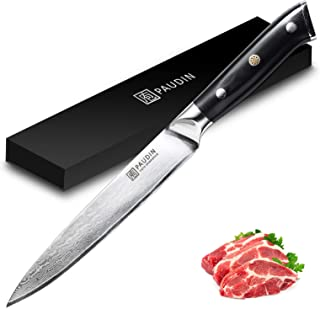 Paudin Damascus Carving Knife 8 Inch, Stainless Steel Meat Carving Knife,Ultra Sharp Edge Professional Slicing Knife with ...