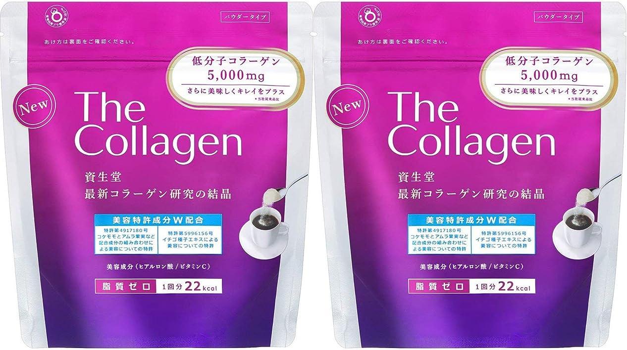 遠い元気快い【2個セット】資生堂 ザ?コラーゲン(The Collagen) パウダーW 126g