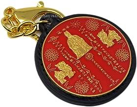 fengshuisale Fengshui TAI SUI Amulet 2018 W Red String Bracelet W3325