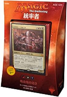Commander 2017 EDH MTG Magic Japanese Vampiric Bloodlust