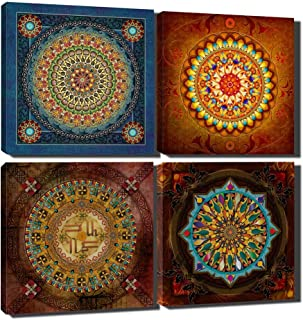 Yumeart Canvas Artwork Buddism Religion Mandala Flower Pattern Giclee Pictures Canvas Prints on Modern Stretched and Framed Wall Art Artwork for Home Décor-Ready to Hang
