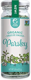 Green Garden Organic Freeze-Dried Parsley, 0.19 Ounces