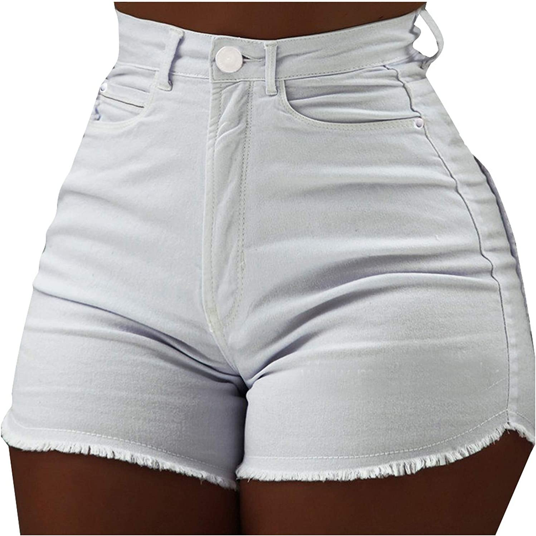 Rubysam Womens High Waist Microstretch Denim Shorts Summer Modern-Skinny Jeans
