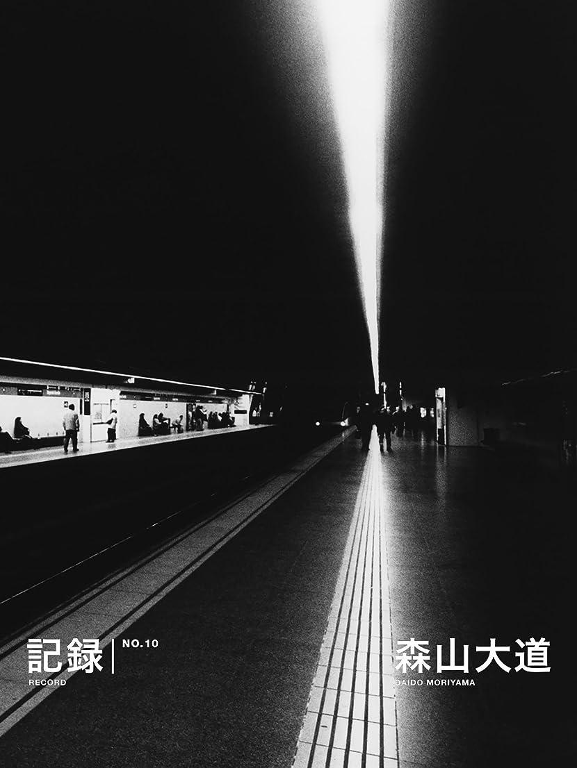 シネウィでもヘルシーRECORD No.10