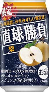 合同酒精 直球勝負 梨 [ チューハイ 350ml×24 ]