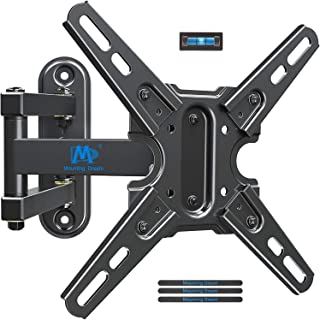 """Mounting Dream Full Motion TV Mount with Swivel and Tilt, TV Wall Mount Fits Most 13-43"""" Led, LCD TVs and Monitor up to 50..."""