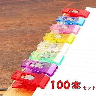 yiteng 仮止めクリップ ミシンクリップ プラスチック 裁縫用品 便利グッズ 待ち針代用 多機能 工芸品 手芸 透明 100個セット 色ランダム
