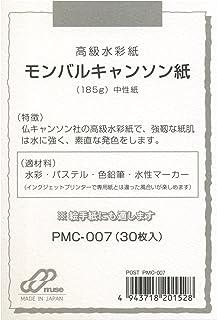 ミューズ はがき用紙 ポストカードパック PMC-007 モンヴァルキャンソン紙 185g 30枚入