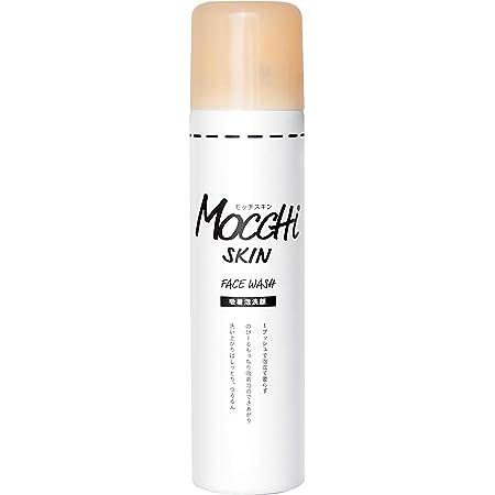モッチスキン 吸着泡洗顔 酵素 クレイ はちみつ 配合の、のび~る濃密泡で毛穴大掃除!! (モッチスキン 吸着泡洗顔 1本)
