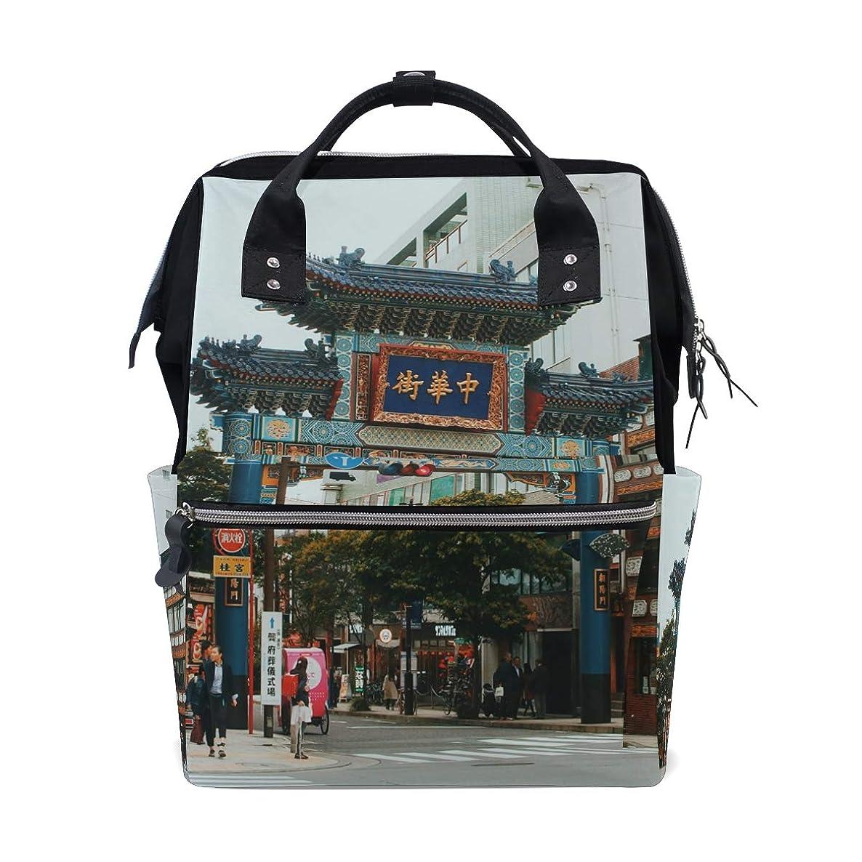 Backpack Chinese Gate View School Rucksack Diaper Bags Travel Shoulder Large Capacity Bookbag for Women Men