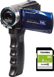 Kenko HDビデオカメラ DVS-A10FHDIR バッテリーグリップ/SDHC 8GB 3点セット 光学10倍ズーム IRライト搭載