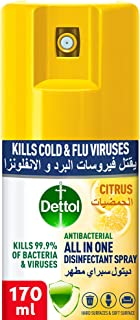 Dettol Citrus Antibacterial All in One Disinfectant Spray - 170ml, (Pack of 1)