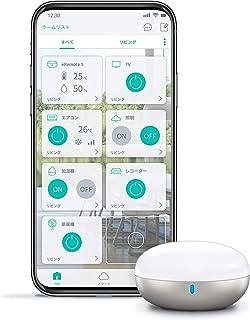 LinkJapan スマートリモコン eRemote5 (第五世代)スマートホーム統合アプリHomeLink対応. Alexa,GoogleHome対応.GPS連動.高精度温湿度センサー.壁掛け