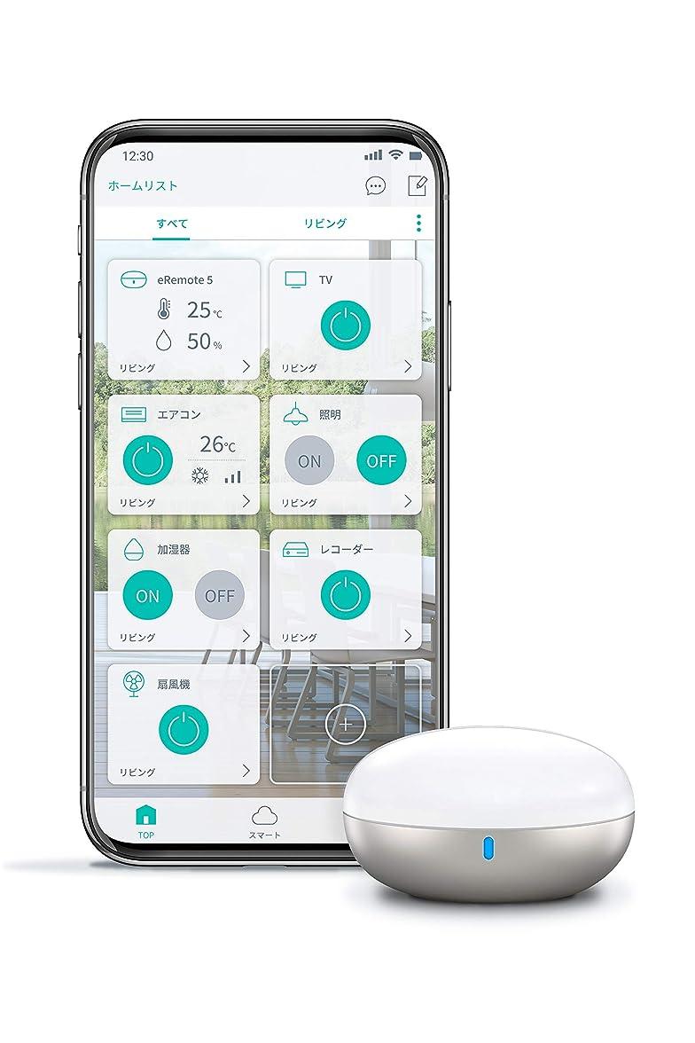 実業家打ち上げる血まみれLinkJapan スマートリモコン eRemote5 (第五世代)スマートホーム統合アプリHomeLink対応. Alexa,GoogleHome対応.GPS連動.高精度温湿度センサー.壁掛け