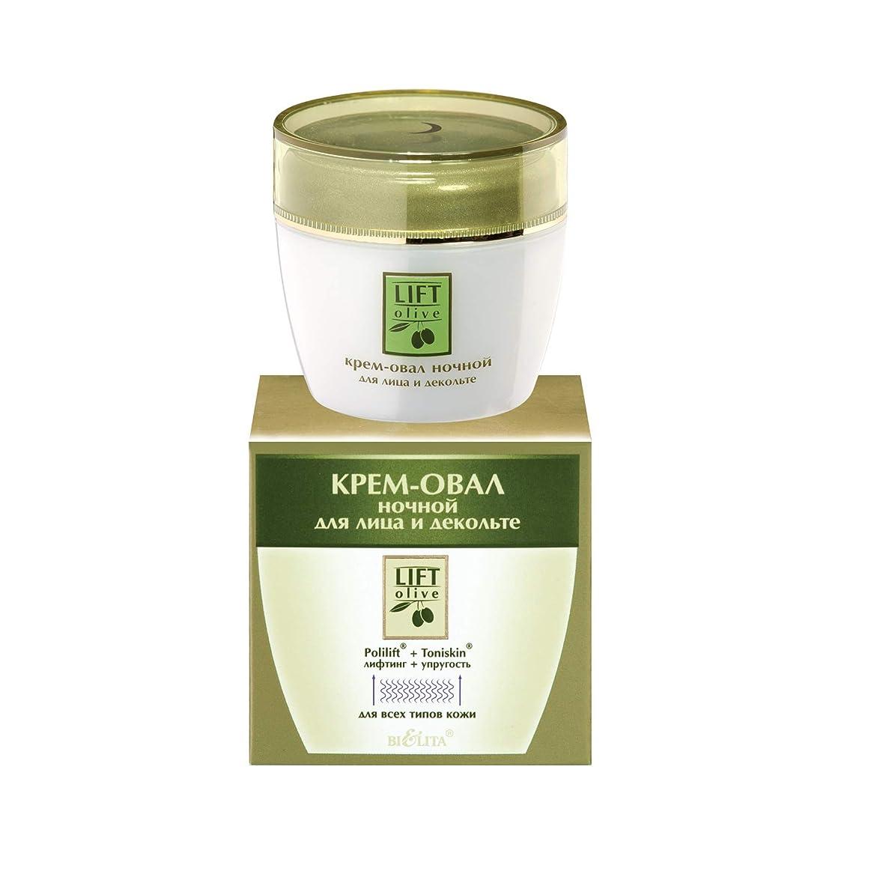 ノイズしたがって不完全Bielita & Vitex   Lift Olive Line   Night Contour Cream for Face and Neck 30+ for All Skin Types, 50 ml   Olive Oil, Collagen, Toniskin, Vitamins A and E