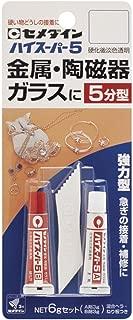 セメダイン 5分硬化型エポキシ系接着剤 ハイスーパー5 P6gセット CA-187