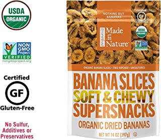 Made in Nature Tropical Dried Fruit (Banana, 14 ounce (Pack of 1))