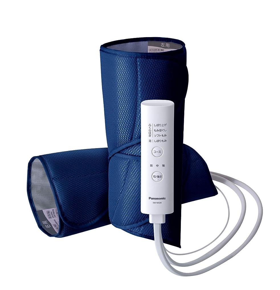 モデレータ水没膜パナソニック フットマッサージャー レッグリフレ コンパクトタイプ ブルー EW-NA34-A