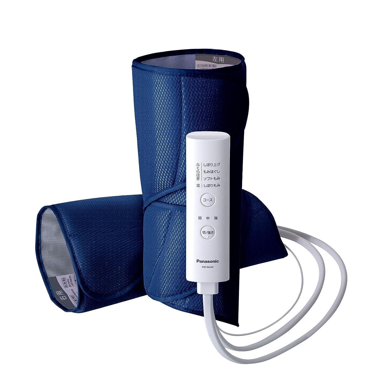 皮肉敬意を表する治療パナソニック フットマッサージャー レッグリフレ コンパクトタイプ ブルー EW-NA34-A