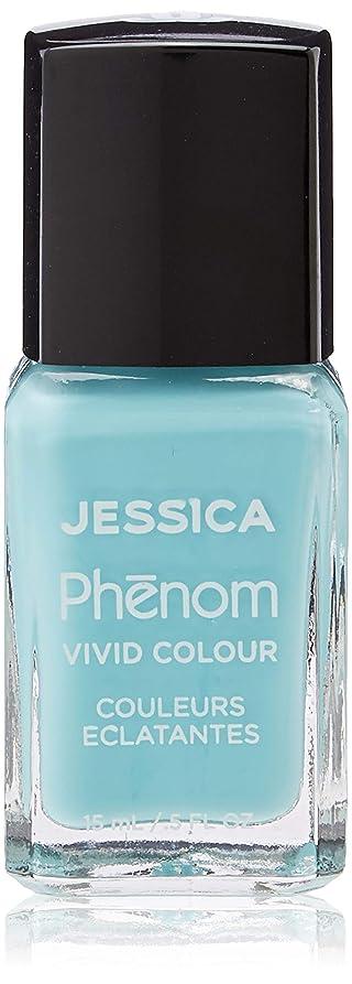 異邦人にじみ出る壁Jessica Phenom Nail Lacquer - Celestial Blue - 15ml / 0.5oz