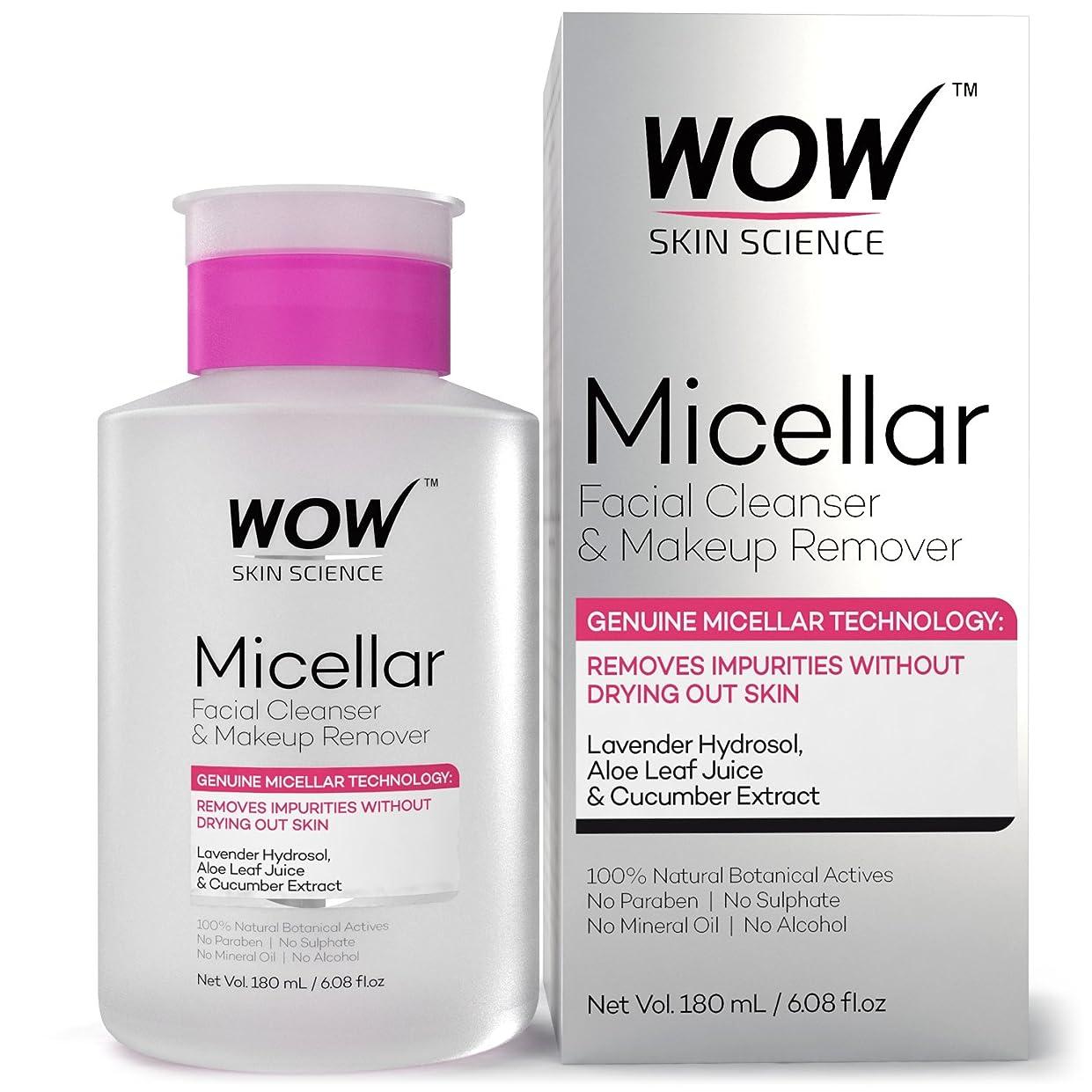 計り知れないパースブラックボロウはいWOW Micellar Facial Cleanser & Make Up Remover No Parabens, Sulphates, Mineral Oil, Alcohol & Synthetic Fragrance Water, 180mL
