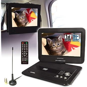 ポータブルDVDプレーヤー 10.1インチ CPRM対応 地デジ フルセグ ワンセグ テレビ 車載 ヘッドレスト 後部座席 シガー 家庭用 ACアダプター バッテリー DVD CD SD USB