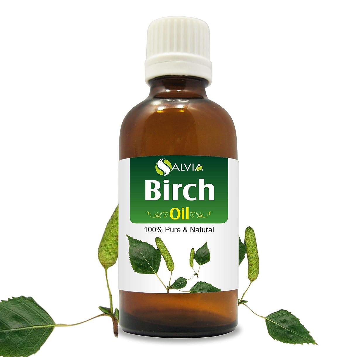 デモンストレーション割合弱点Birch Essential Oil (Betula pendula Betula alba) 100% Pure & Natural - Undiluted Uncut Therapeutic Grade - Aromatherapy Oil - 50 ML
