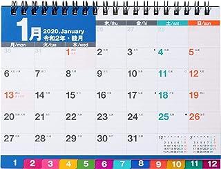 高橋 2020年 カレンダー 卓上 B6 E152 ([カレンダー])