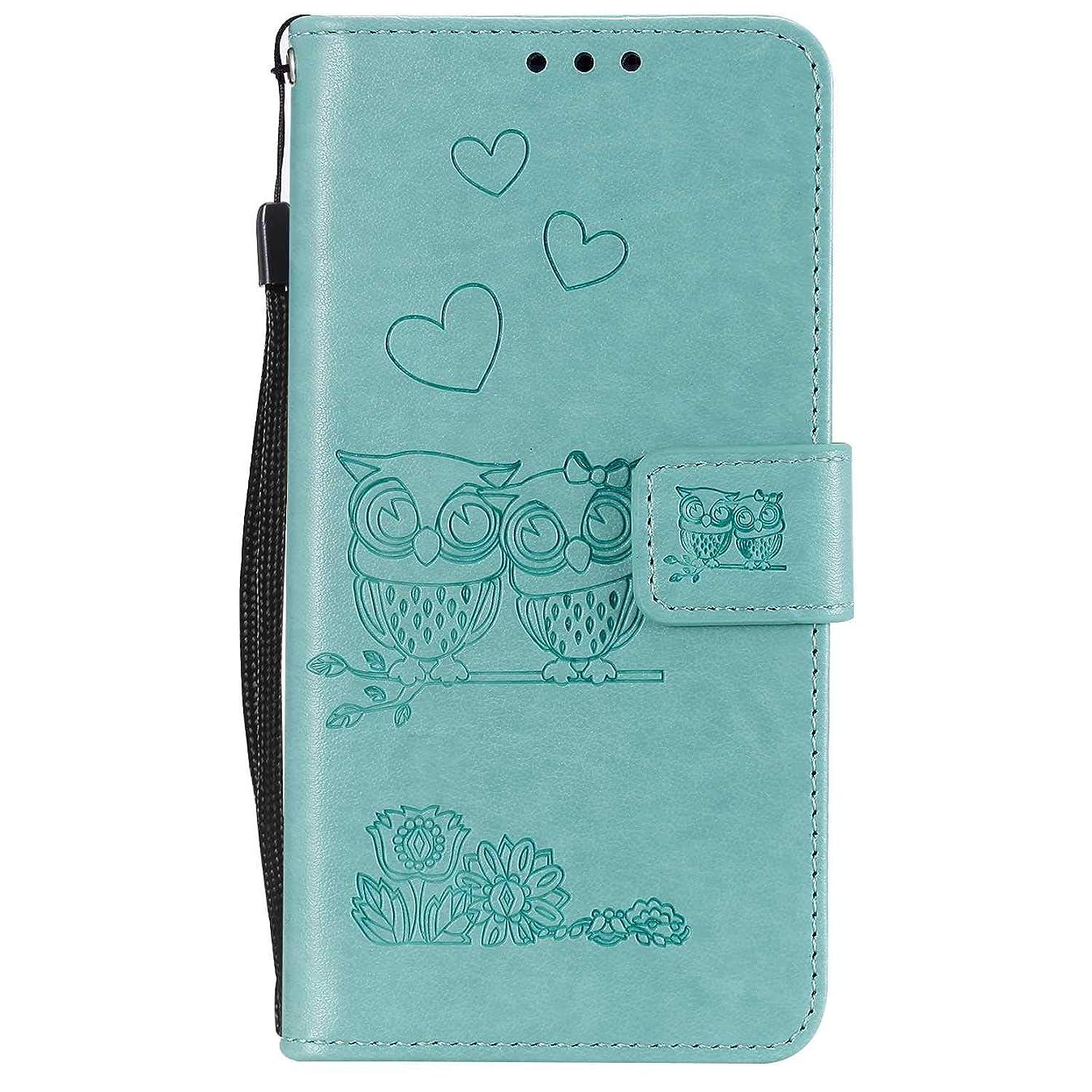 踏みつけエンジニアリング祝福OMATENTI Huawei Honor 10 ケース, 簡約風 軽量 良質 PU レザー 財布型 ビジネス ケース, フクロウのエンボスパターン 衝撃吸収 液晶保護 カード収納 横置きスタンド機能付き マグネット Huawei Honor 10 用 Case Cover, 緑