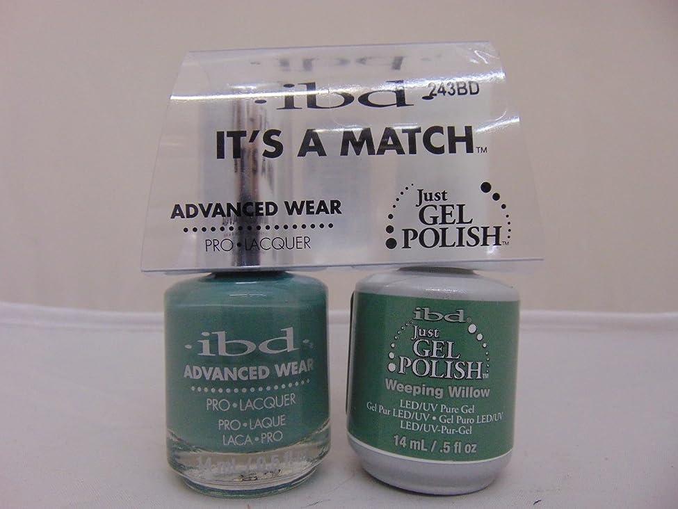 セットする真夜中掃くibd - It's A Match -Duo Pack- Weeping Willow - 14 mL / 0.5 oz Each